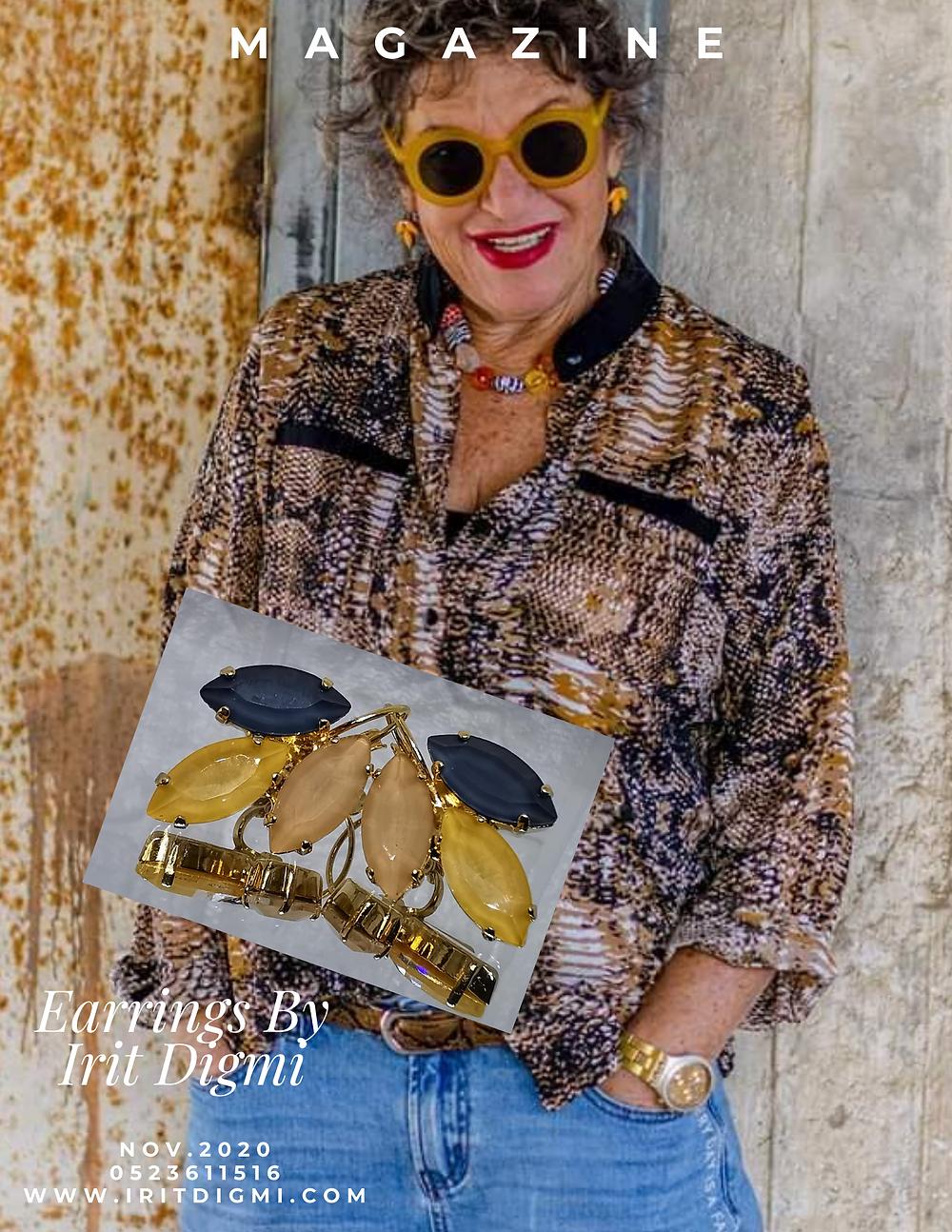 אירית דגמי מצולמת על שער מגזין צילום מאירה גוראי רז