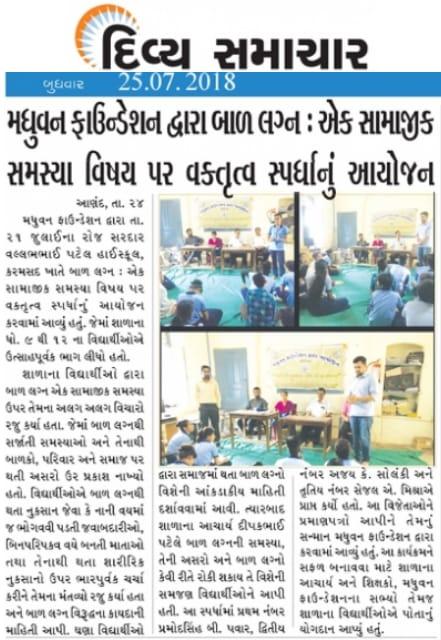 print media (3)