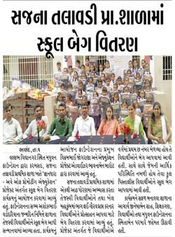 print media (10)