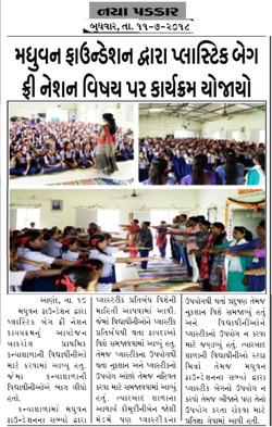 print media (2)