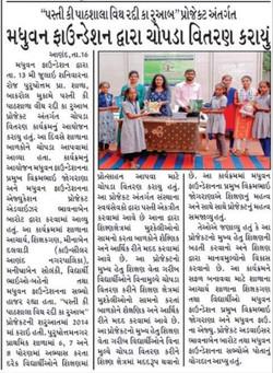 print media (12)