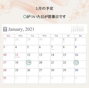 December (3).png