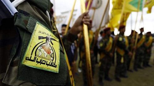 kataibhezbollahiraq.jpg