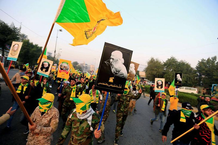 17-257-Kataib-Hezbollah-Iraqi-militia-ga