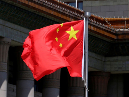 China's Belt and Road Initiative After COVID-19