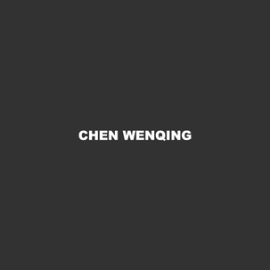 Chen Wenqing