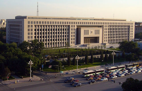 China-Ministry-of-Public-Security.jpg