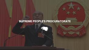 Supreme People's Procuratorate