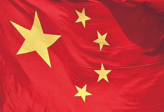 chinese-flag-1.jpg
