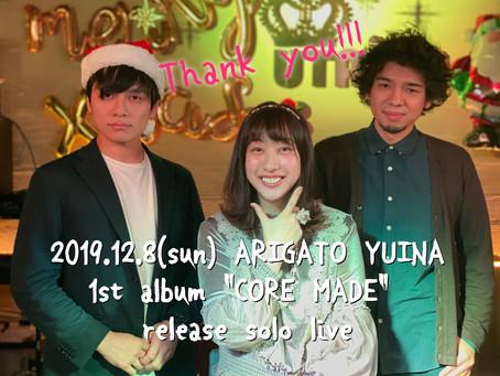 ARIGATO YUINA solo live ありがとうございました!