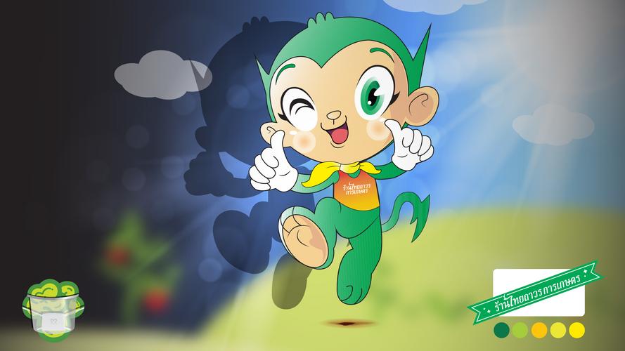 Mascot01_Artboard 5.png