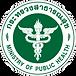 กระทรวงสาธารณสุข Logo.png