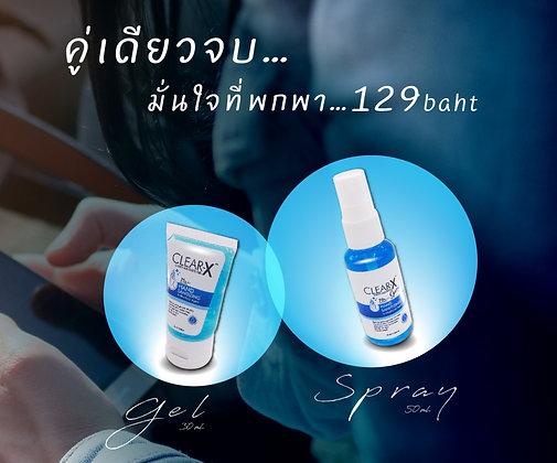 CLEAR-X Alcohol Spray 50ml. / Gel 30ml.