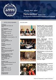 Newsletter printing NYC