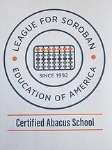 Seal,soroban league.jpg