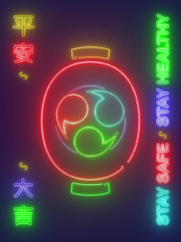 Lantern_neon
