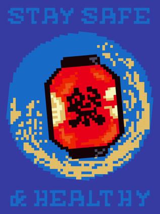 PixelLantern