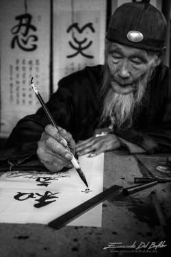 www.emanueledelbufalo.com #china #beijing #portrait #people #writer #pen #man #thelongtermtraveler