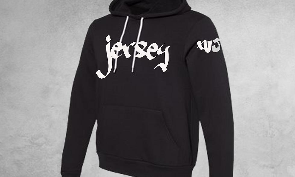 Jersey Hoodie
