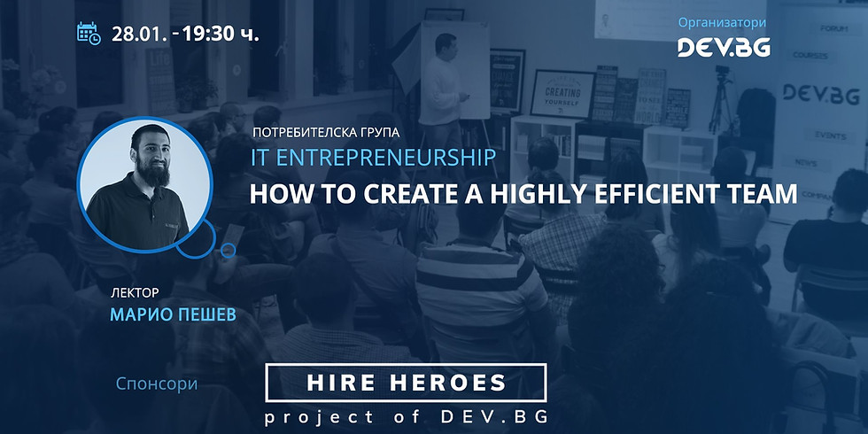 How to Create a Highly Efficient Team
