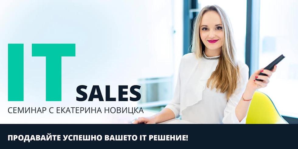 IT Sales Evening