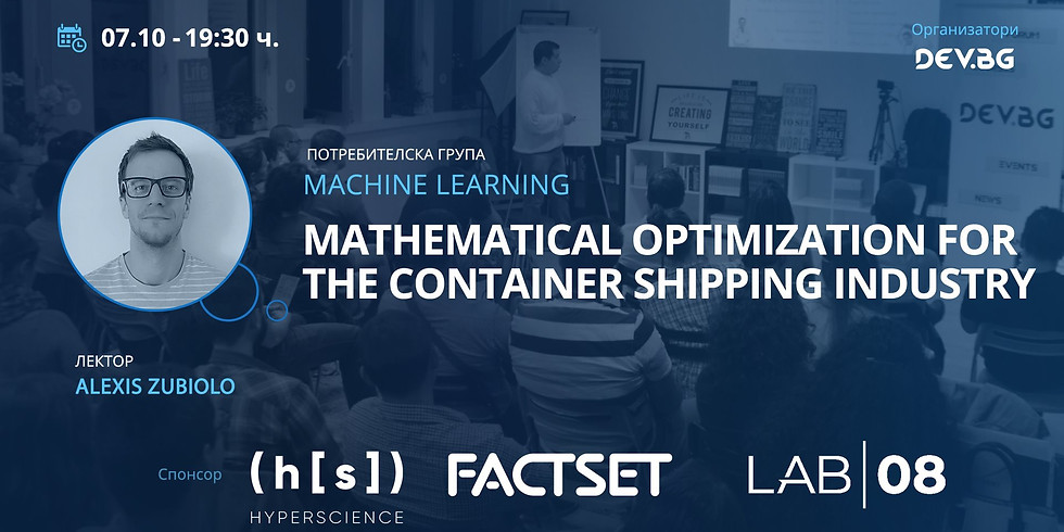 Mathematical Optimization for the Container Shipping Industry
