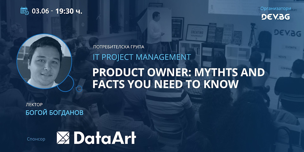 Product Owner: Myths and Facts You Need to Know