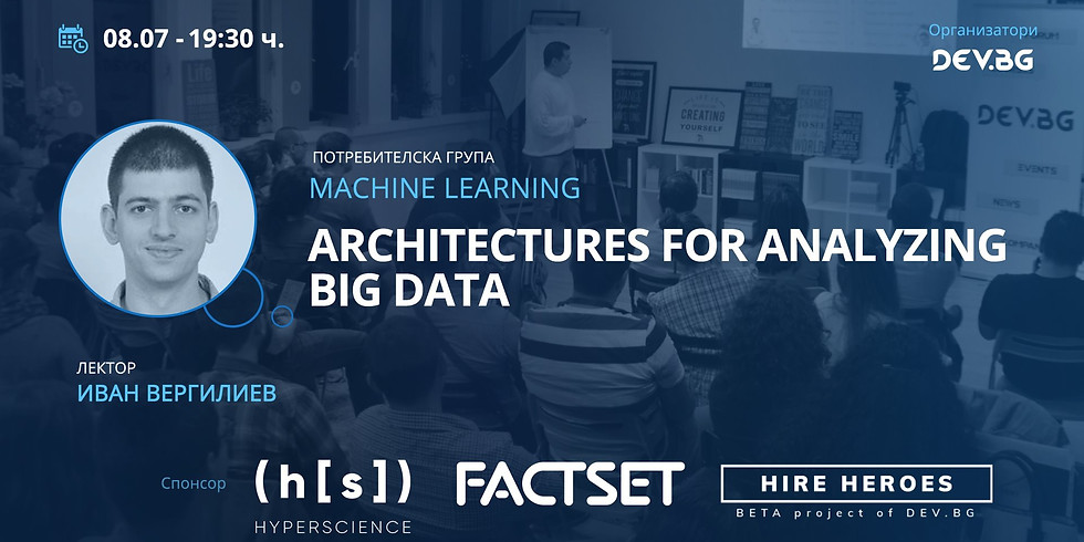 Architectures for Analyzing Big Data
