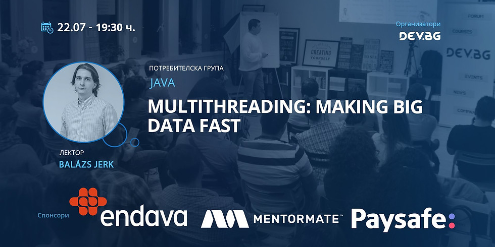 Multithreading: Making Big Data Fast