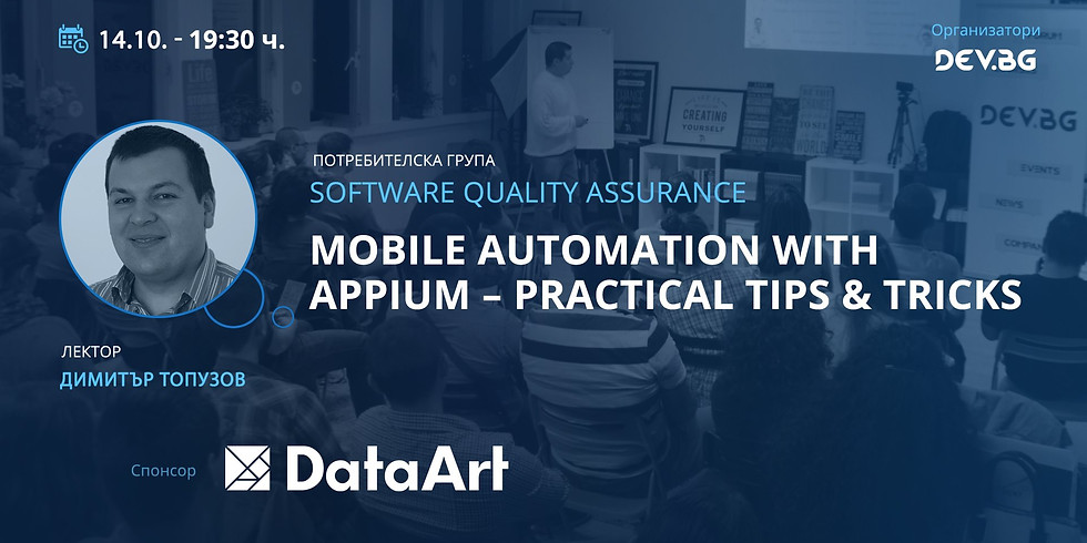 Mobile Automation with Appium – Practical Tips & Tricks