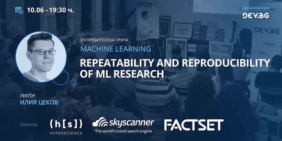 Repeatability and Reproducibility of ML Research