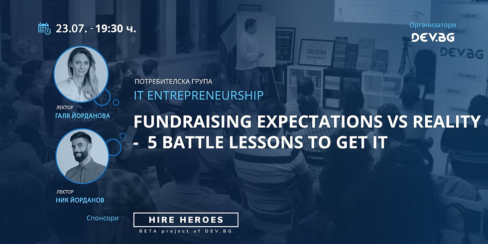 Fundraising Expectations vs Reality – 5 Battle Lessons to Get it