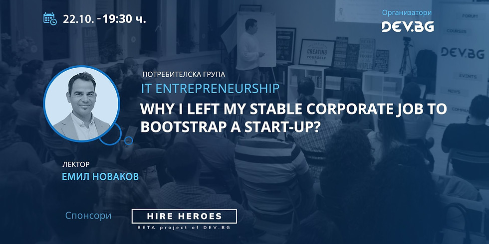 Why I Left My Stable Corporate Job to Bootstrap a Start-up?