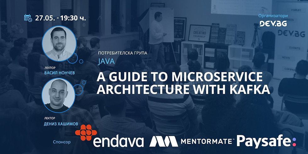 A Guide to Microservice Architecture with Kafka