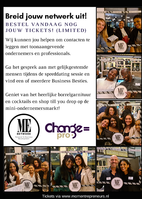 ME NETWORK EVENT FLYER #2 (1).png