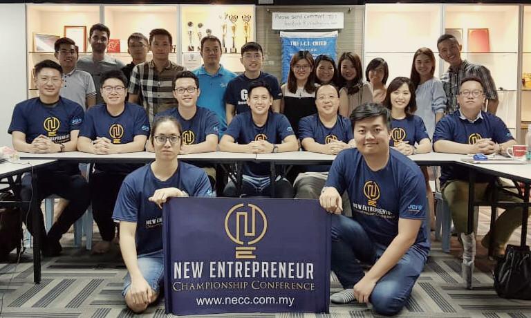 NECC Team