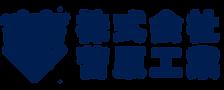 sugawarakogyo_logo.png