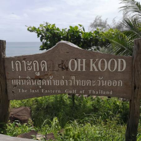 วันหยุดนี้ ไม่รู้จะไปเที่ยวไหน เกาะกูดเป็นอีกหนึ่งที่เที่ยวในใจ สำหรับหลายๆคน