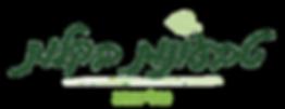 טבעונות-בקלות-לוגו.png