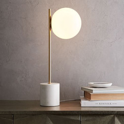 Sphere + Stem Table Lamp-West
