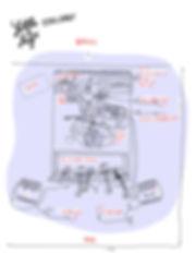 littlelegs_plandescene.ascenseur2019.jpg