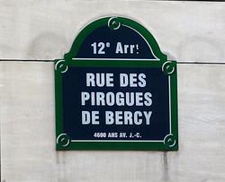 la rue des Pirogues-de-Bercy
