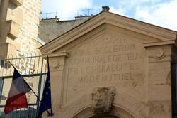 l'école des Hospitalières St.Gervais