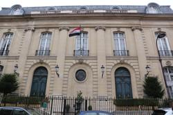 la résidence de l'ambassadeur d'Irak