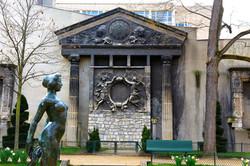 le square Georges-Cain