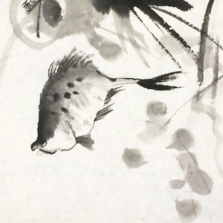 Fishg