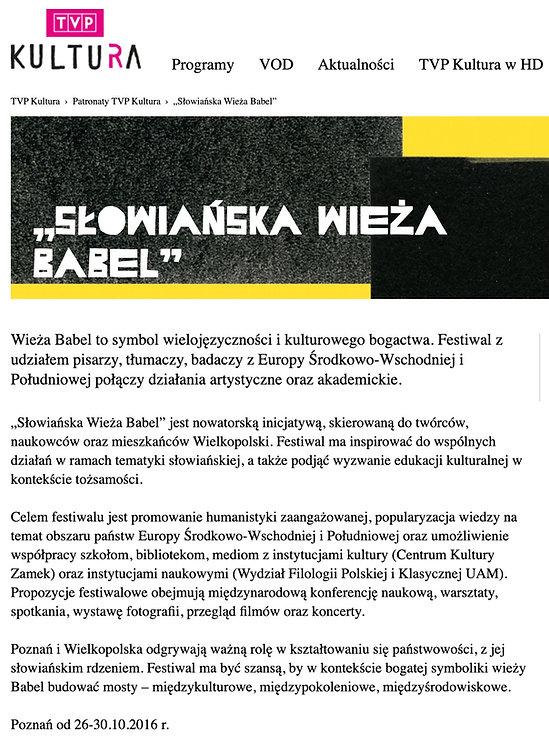 Prof Legeżyńska dr Pławuszewski Wróż-Prusiewicz Babel festiwal uam festival wróż prusiewicz Babel, poem, wiersz, MOVIE film