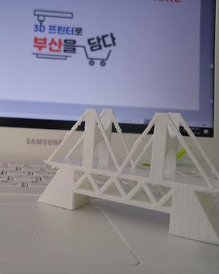 1019_팅커캐드로 만드는 상상공작 3D 메이킹.jpg