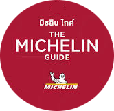 guide_michelin_bkk.png