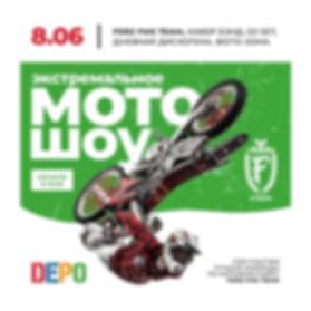 dpo-bike-RMD-1,5x1,5.jpg